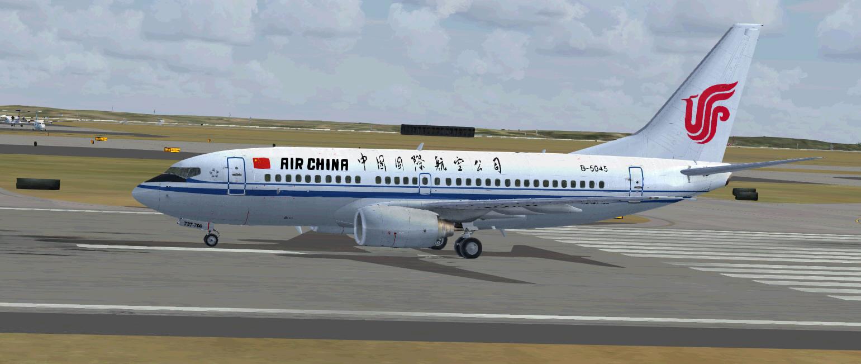 700china